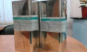 Противообледенительная композиция ПК Стрим Антилед Комплект 10 литров