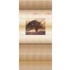Декоративная панель VENTA Exclusive «Савана Баобаб» 0.25x2.7